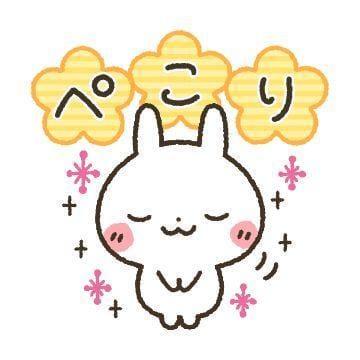 モモ【未経験・黒髪ロリ】「向かいます!」08/23(金) 02:52   モモ【未経験・黒髪ロリ】の写メ・風俗動画