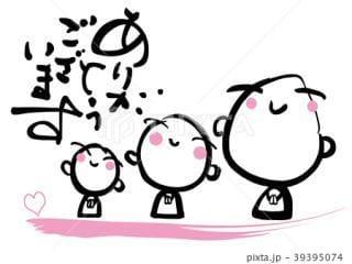 なつ「お礼?」08/23(金) 06:02   なつの写メ・風俗動画