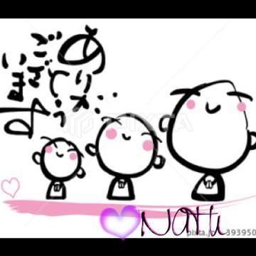 なつ「お礼?」08/23(金) 06:10   なつの写メ・風俗動画