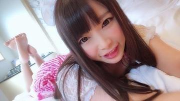 「おはよう!」08/23(金) 12:39 | ちはるの写メ・風俗動画