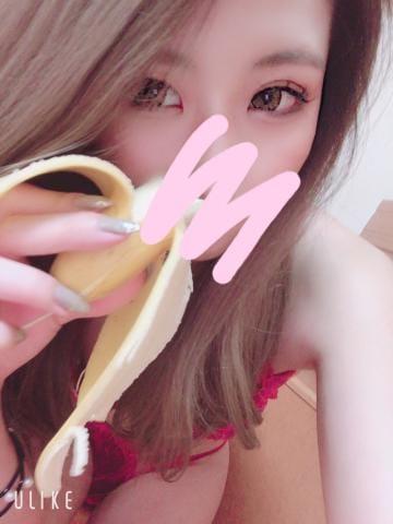 「Aika:(   ?)?」08/23日(金) 12:45 | あいか☆美ギャル♪の写メ・風俗動画