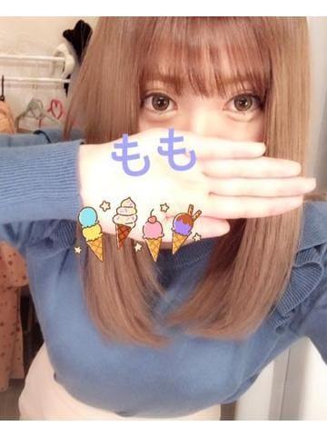 「金曜日??」08/23日(金) 13:45 | もも☆エロカワの写メ・風俗動画