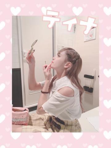 「化粧直し中を激写されるティナ。」08/23(金) 20:01 | ティナの写メ・風俗動画