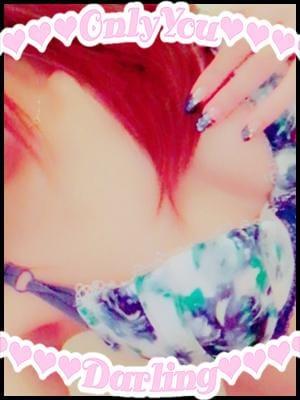 あや「ご予約まだあいてます☆」08/23(金) 20:36 | あやの写メ・風俗動画
