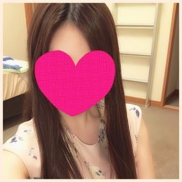 「ご飯(^^)」08/24(土) 19:23 | 玲奈の写メ・風俗動画