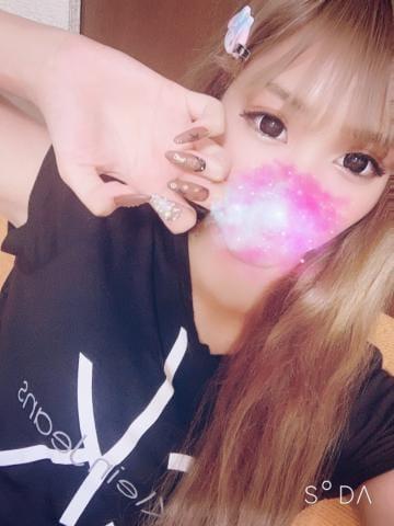 きさき「るんるん気分(*???*)。♪:*°」08/24(土) 23:16 | きさきの写メ・風俗動画