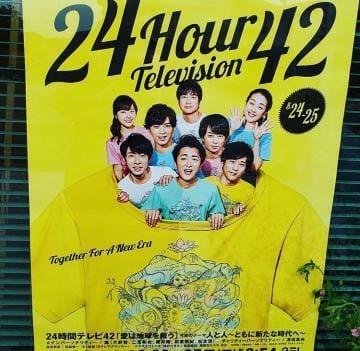 「24時間テレビ」08/25(日) 12:45 | まゆかの写メ・風俗動画