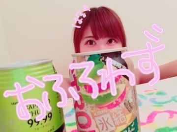 はる「Uさんありがと〜♪」08/25(日) 16:09   はるの写メ・風俗動画