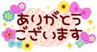 「今日も」08/25(日) 19:28   真帆 (まほ) ★サービス満点★の写メ・風俗動画