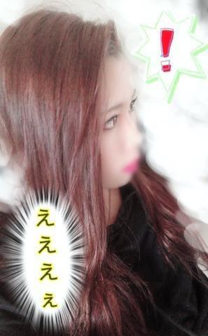 「お、落ち着こうよ‥」08/25(日) 21:54   美胡 (みこ)の写メ・風俗動画