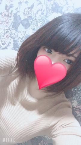 「[お題]from:農機具さん」08/27(火) 21:08 | なつねの写メ・風俗動画