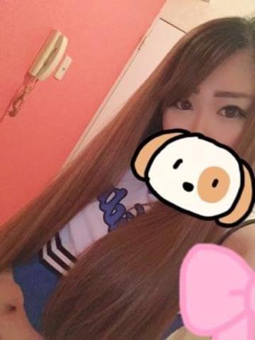 「おはようございますっ。」08/28(水) 17:31 | あいな★美人!!最高にいい女♡の写メ・風俗動画