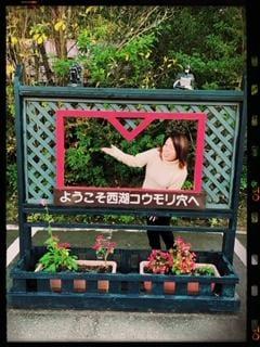 うらら姫「8/31」08/31(土) 17:03 | うらら姫の写メ・風俗動画