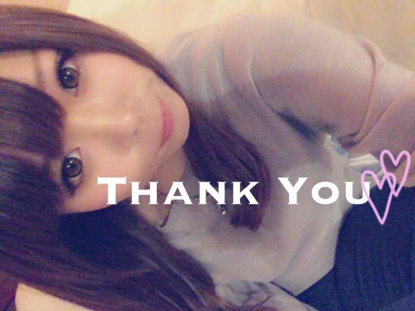 「お礼☆」06/13(火) 17:17 | あいの写メ・風俗動画