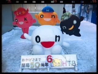 うらら姫「9/2」09/02(月) 18:10 | うらら姫の写メ・風俗動画