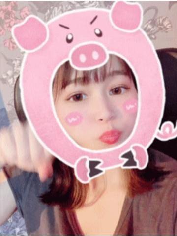 「こんにちわ」09/02(月) 21:10   こはるの写メ・風俗動画