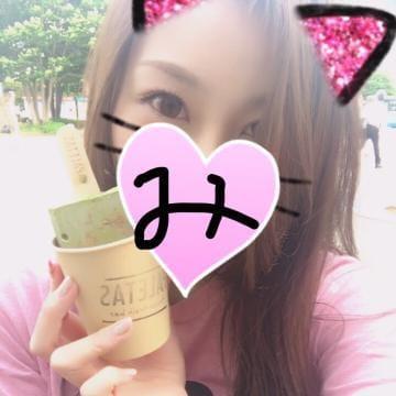 「コンバンワ!」06/13(火) 21:24 | みひろの写メ・風俗動画