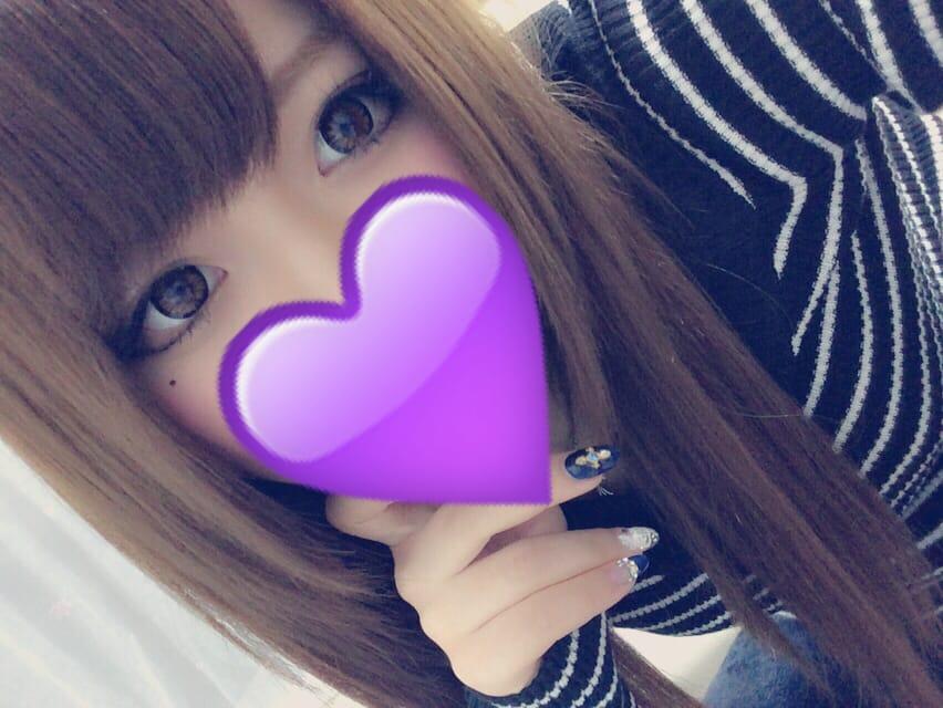 「お礼☆」06/13(火) 21:27 | あいの写メ・風俗動画