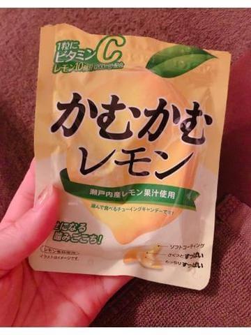 「ミナ??」09/05(木) 12:47 | ミナの写メ・風俗動画