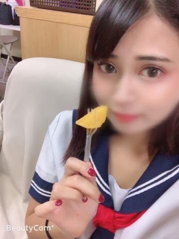 「みかん聖人?」09/08(日) 12:19 | なゆ◆パイパン美少女♪の写メ・風俗動画