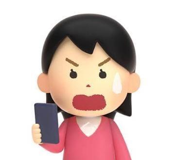 「すいません( ; _ ; )」09/08(日) 16:01 | ひなみの写メ・風俗動画