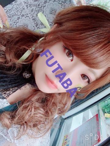 「しゅ?」09/08(日) 19:43 | ふたば☆エロエロな清純派の写メ・風俗動画