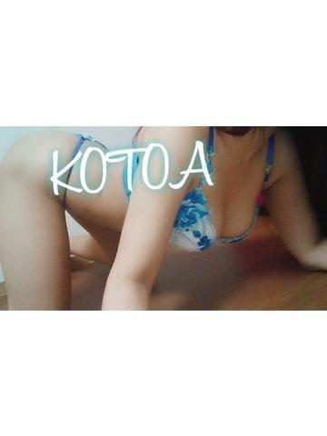 「[お題]from:秋沙雨さん」09/08(日) 21:33 | ーコトアーの写メ・風俗動画
