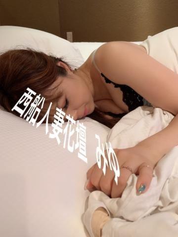 「ごめんなさい…」09/09(月) 08:00 | みゆの写メ・風俗動画