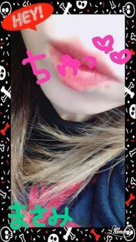 「お片付け☆」09/09(月) 18:08 | まさみの写メ・風俗動画