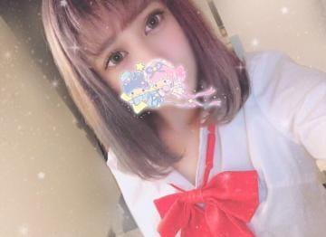 「キャンパス?」09/09(月) 18:47 | なゆ◆パイパン美少女♪の写メ・風俗動画