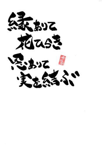 あかり「こんにちわ」09/10(火) 16:34 | あかりの写メ・風俗動画
