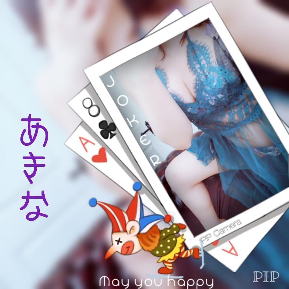「ひとりでできる限界」09/10(火) 18:07 | あきなの写メ・風俗動画
