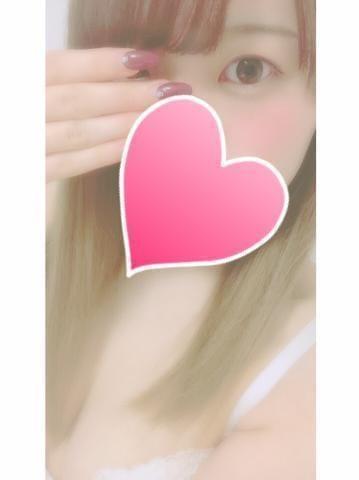 「20時~待ってる☆」09/10(火) 18:24 | ひなの写メ・風俗動画