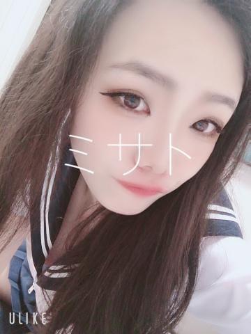 「[お題]from:人はいずれパイナポーさん」09/10(火) 21:55 | 月野みさとの写メ・風俗動画