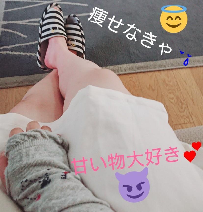 「ありがとうございました♪」09/10(火) 23:01 | みおんの写メ・風俗動画