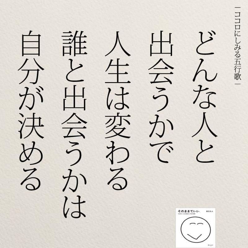 あかり「こんにちわ」09/11(水) 06:11 | あかりの写メ・風俗動画