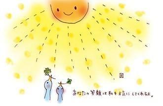 あかり「こんにちわ」09/11(水) 06:46 | あかりの写メ・風俗動画