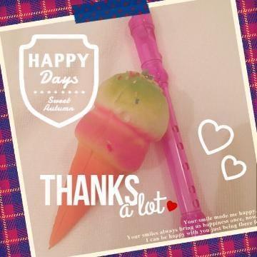 「ありがとう♡」09/11(水) 18:23   刈谷の写メ・風俗動画
