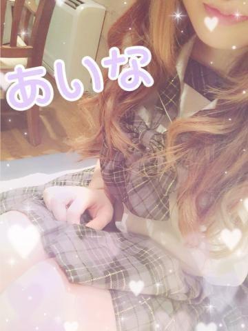 あいな★Gかっぷ「楽しすぎっ!!」09/11(水) 22:23 | あいな★Gかっぷの写メ・風俗動画