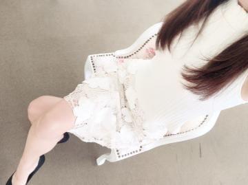 「退勤?と?お礼?」09/12(木) 04:25   せいなの写メ・風俗動画