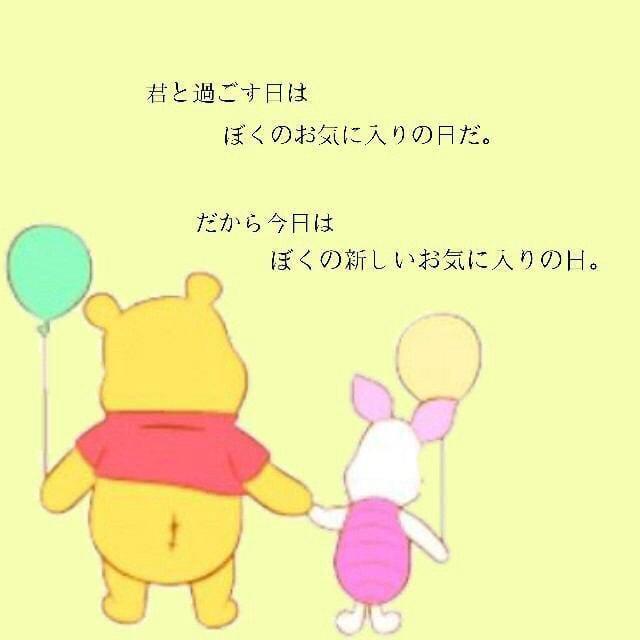 あかり「こんにちわ」09/12(木) 06:48 | あかりの写メ・風俗動画