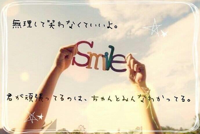 あかり「こんにちわ」09/12(木) 07:28 | あかりの写メ・風俗動画