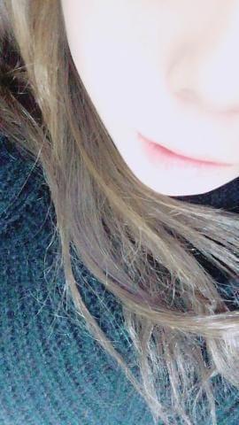 「お誘い待ってますねっ♪」09/12(木) 17:17 | まさみの写メ・風俗動画