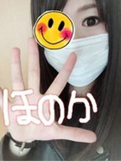 「出勤してるよ☆待ってるね!」09/12(木) 18:03   歩果(ほのか)の写メ・風俗動画