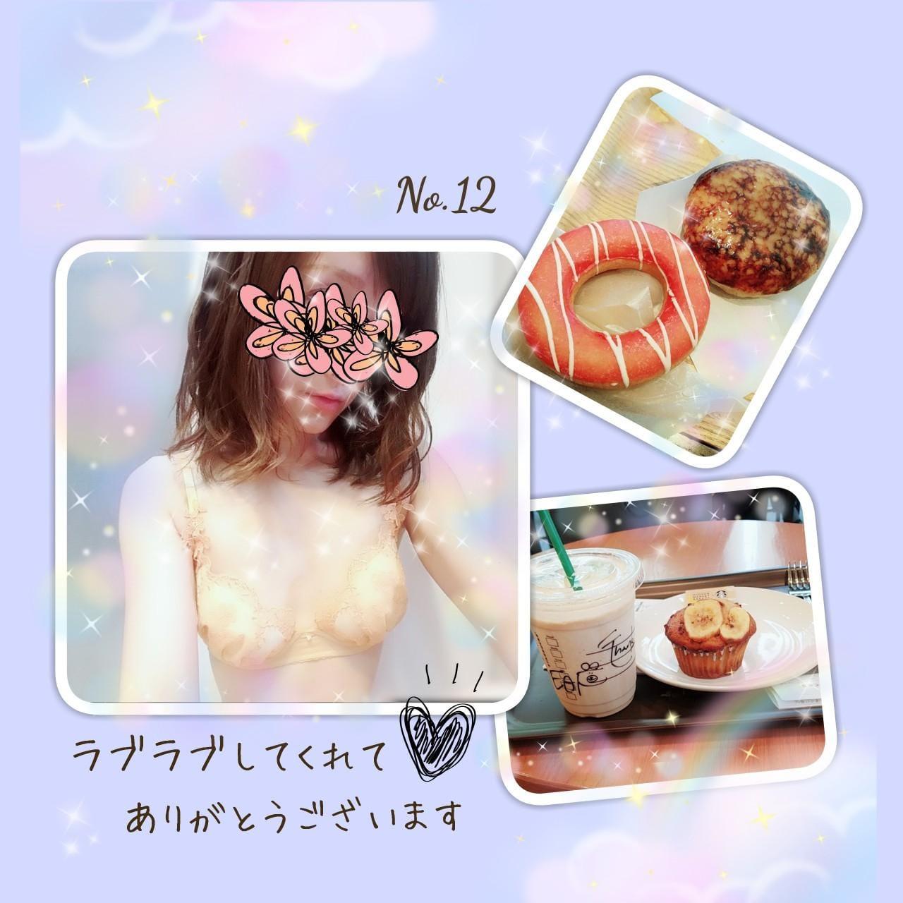 「コーヒー」09/13(金) 00:34   りこの写メ・風俗動画