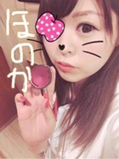 「いつもありがとう!」09/13(金) 06:07   歩果(ほのか)の写メ・風俗動画