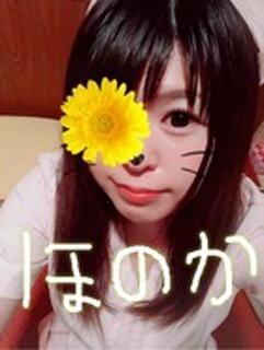 「早くイチャイチャしたい♪」09/13(金) 18:02   歩果(ほのか)の写メ・風俗動画