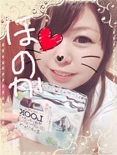 「待機してるよ!」09/13(金) 19:53   歩果(ほのか)の写メ・風俗動画