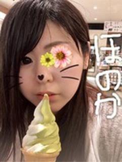 「お疲れ様~」09/14(土) 06:12   歩果(ほのか)の写メ・風俗動画