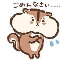 「17日まで」09/14日(土) 10:32 | はるかの写メ・風俗動画